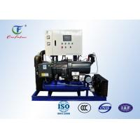 Buy cheap Screw Air Cooled Condensing Units R404a Fusheng For Cold Storage product