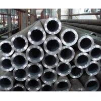 Best (35Cr) ASTM 5135 Seamless Steel Pipes wholesale