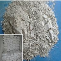 Best high activity degree activated clay/bleaching earth for black lube oil refining wholesale