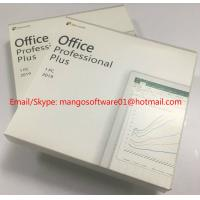 Buy cheap Online Activation Computer Software Download , Ms Office 2019 Pro Plus DVD Pack from wholesalers