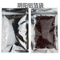 China Flexible Printing Eco Stand up Aluminum Foil Packaging Bags  with Handle on sale