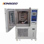 Best KJ -2028 Environmental Testing Equipment Ozone Age Tester 1 Year Warranty wholesale