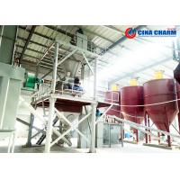 Best Coal Fuel Stable Cement Mixing Plant , High Speed Central Mix Concrete Plant wholesale