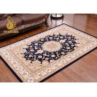 Best Traditional Persian Rugs Washable , Custom Indoor Outdoor Rugs Anti Slip wholesale