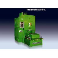 Best CNC Precision Electrical Gear Lapping Machine, 100mm Face Width wholesale
