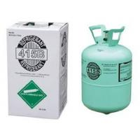 Best r415b refrigerant gas wholesale
