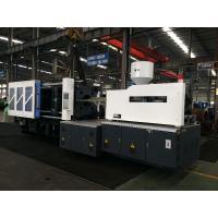 Best 18 Tons Injection Molding Machine , Injection Stretch Blow Molding Machine wholesale