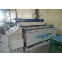 Best High Efficiency Automatic Wire Mesh Welding Machine Transformer Water Cooling wholesale