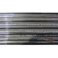 Best High Pressure Seamless Boiler tube DIN2391C ST52.4 NBK + Phosphating Precision Cold Drawn DNV / GL Approved wholesale