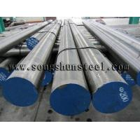 Cheap 1.2379 steel round bars supplier for sale