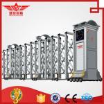 Best Residential aluminum doors external gate expandable barrier door -L1521 wholesale
