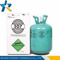 China R507 Odorless & clear r507 mixed refrigerant substitute for R502, OEM service offer on sale