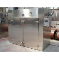 Best Hot selling !!!professional industrial food dehydrator machine/food drying oven wholesale