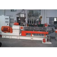 Best 500 kg/h output Twin Screw Extruder PP Flakes bottles Recycle Making Machine wholesale