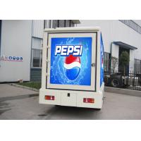 China P10 Outside Truck LED Boards Synchronous Programmable LED Electronic Displays on sale