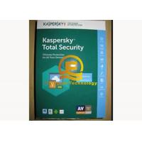 China PC Firewall Antivirus Software , Virus Protection Software For Internet Security on sale