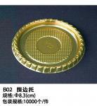 Best Plastic golden cake tray wholesale