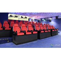 Best 5D 9D Movie Theater Cinema System / 7D Entertaining Simulator High Definition wholesale