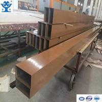 Best Brown powder coated rectangle extruded aluminum square tube profile for decoration wholesale