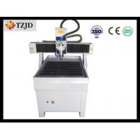 Buy cheap Aluminum Copper Brass Steel CNC Router Metal Engraving machine from wholesalers