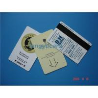 China Hotel key card(magnetic card) on sale