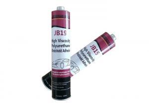 Best Approx Car Windscreen Repair Glue UV Moisture Curing Sealant wholesale