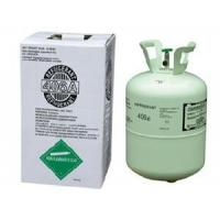 Best Mixed Refrigerant Gas R406a wholesale