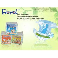 Best Royal baby diaper , Royal baby diaper factory wholesale