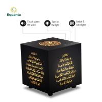 China SQ802 New touch lamp quran portable quran speaker lamp islamic for muslim learning quran on sale