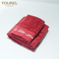 Best Hotel Bath White Towel 100% Cotton 80x140cm for Beach 5 Star Hotel wholesale