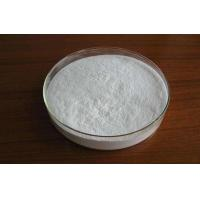 Best Zinc Oxide Powder Personal Care Raw Materials , Zno Raw Materials For Cosmetics wholesale