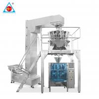 China chip crisp packing machine low cost vertical form fill seal packing machinery on sale