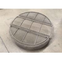 China Stainless Steel Mesh Pad Demister Industrial Standard HG/T 21618-1998 on sale