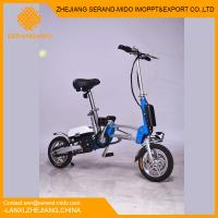 """Buy cheap 12"""" small folding electric bicycle aluminum electric bike for kids from wholesalers"""