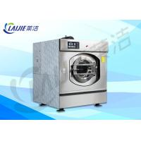 Best CE Certificate Commercial Washing Machine 220 / 415V High Spin Front Loading wholesale