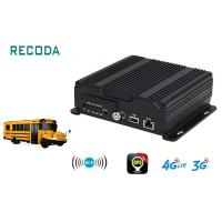 China 4Ch 720P 4G / 3G car dvr vehicle camera video recorder Dual SD Cards for School Bus on sale