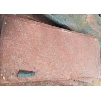 Buy cheap Dayang Red Granite stone slabs Red Porphyry tile cube paving from wholesalers