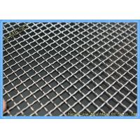 Cheap Monel 400 Woven Metal Netting Mesh Fabric For Chemical Processing Equipment for sale