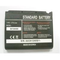 China TLID Business Cell Phone Battery on sale