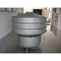 Best Automatic Tapioca Flour Sieving Machine With Vibration Customized Power Supply wholesale