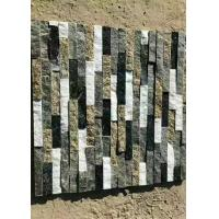 Buy cheap Natural slate marble culture stone sawn cut split China grey multi color from wholesalers