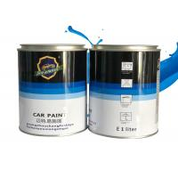 China Refinish Silver Powder Coat Paint , Sparking OEM Metallic Silver Auto Paint on sale