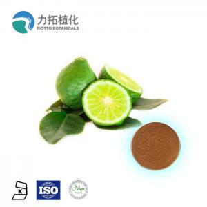 Best Diosmin 90% / 95% / 98% Rutin Powder Citrus Aurantium CAS 520 27 4 wholesale