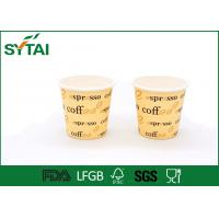 Buy cheap Customized cardboard paper coffee cups and lid , party or hotel hot drink cups product