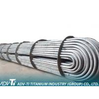 U Shape Titanium Heat Exchanger Tube Welded For Chemical Processing Equipment