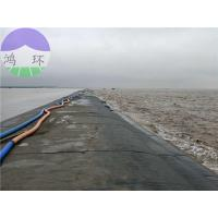 Buy cheap PP PE Geotube Convenient For Protective Structure from wholesalers