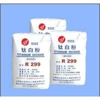 Best Rutile Type Titanium Dioxide R299 wholesale