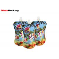 Best Baby Food Spout Pouch Drink Packaging Bottom Gusset Reusable Eco Friendly wholesale