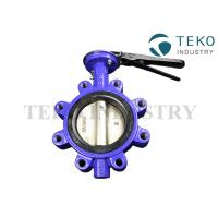 Best Concentric API609 Ductile Iron Butterfly Valve Lug Style Resilient Seated For Water Plants wholesale
