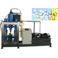 Best High Speed Hydraulic Tablet Press Machine Overload Protection Multifunctional wholesale